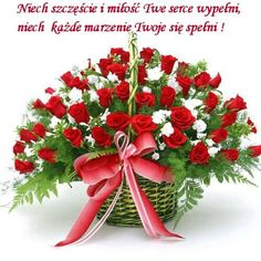 Get Well Soon Images with Rose Flowers Get Well Soon Images, Get Well Soon Messages, Well Images, Pictures Images, Good Morning Flowers, Good Morning Wishes, Beautiful Morning, Good Morning Images Hd, Get Well Soon Flowers