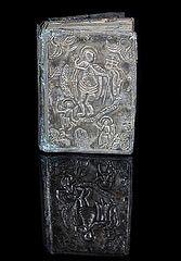 HASKOVO-23 (RAFFI YOUREDJIAN PHOTOGRAPHY) Tags: history church painting book ancient cross jesus bulgaria relics armenian antiquities haskovo