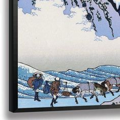 Bloomsbury Market 'Back View of Mount Fuji' by Katsushika Hokusai Framed Painting Print in Blue Size: