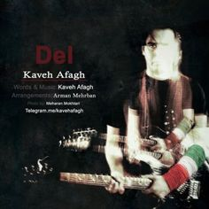 music-iran.com, دانلود آهنگ جدید کاوه آفاق بنام دل