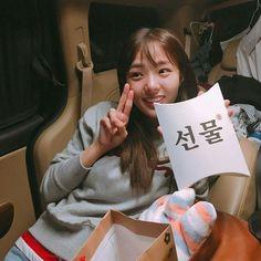 Chae Soobin, Kdrama, Korean, Reusable Tote Bags, Smile, Heart, Birthday, Beautiful Women, Actresses