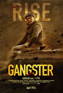 Gangster Mammootty 2014 Malayalam Movie 2014 Posters - MOMdb.com