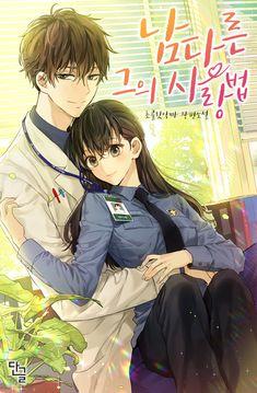Manga Couple, Anime Love Couple, Anime Couples Manga, Anime Girls, Anime Cupples, Anime Life, Otaku Anime, Manga Josei, Manga Story