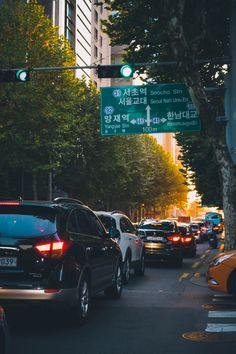 cars parked on street photo – Free Machine Image on Unsplash Mercedes Benz Suv, Machine Image, Eyes On The Prize, Street Photo, Hd Photos, South Korea, Seoul, Free Images, Sunrise