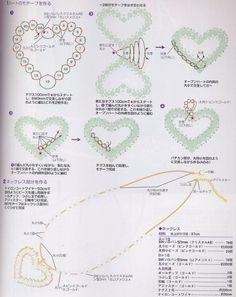 Heart pendant bead