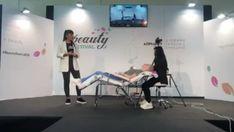 Bb, Glow, Presentation, Beauty, Cosmetology, Beauty Illustration