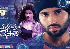ye mantram vesave movie,ye mantram vesave,latest telugu movie,ye mantram vesave teaser,vijay devarakonda,tollywood new movie