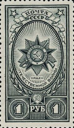 Orders and Medals of the USSR. Compass Tattoo, Postage Stamps, Poster, War, History, Google, Club, Grateful, Touch
