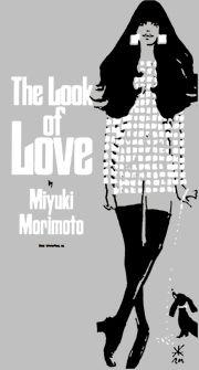 Morimoto Miyuki