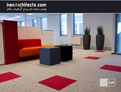 hotel-furniture offer best blinds, office carpets dubai and Abu Dhabi, across UAE at best price with fast installation service. Office Carpet, Office Floor, Cost Of Carpet, Carpet Sale, Carpet Flooring, Rugs On Carpet, Tile Flooring, Floors, Abu Dhabi