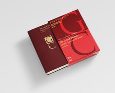 The Grand Century | NAKANO DESIGN OFFICE