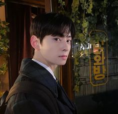 Cha Eun Woo, Handsome Korean Actors, Handsome Boys, Dramas, Manhwa, Park Jin Woo, Cha Eunwoo Astro, Lee Dong Min, Lee Soo