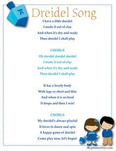 Classroom Freebies: Dreidel Song Rhyming Activity