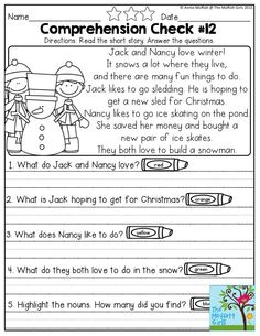 Comprehension Checks for December! And TONS of other NO PREP Printables!