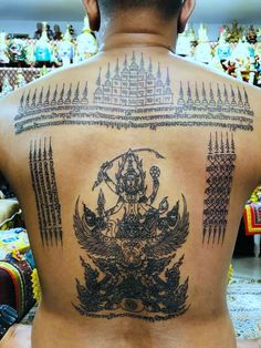 Hindu Tattoos, Sak Yant Tattoo, Thai Tattoo, Palace, People, Thailand Tattoo, Palaces, People Illustration, Folk