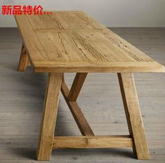 I could potentially have someone build a table like this that could serve as both a cutting table and as a nice long sewing machine station for a couple of machines.
