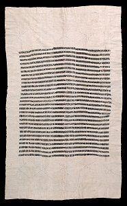 Yoruba rare C19th shawl Ashoke strips sewn