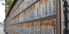 Chibimundo - recomiendo hoteles en tokyo