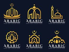 Gold Arabic doors and mosque architecture art logo vector set design Illustration , Logo D'art, Typography Logo, Art Logo, Logos, Art Therapy Projects, Easy Art Projects, Islamic Art Calligraphy, Calligraphy Logo, Caligraphy