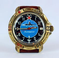 The award from the President  of Ukraine Military Watch