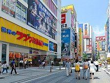 Tokyo - City Guide