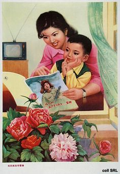 Mama tells me to study Lei Feng, Hou Xude, 1982 - China Chinese Propaganda Posters, Chinese Posters, Propaganda Art, Chinese Culture, Chinese Art, Vintage China, Vintage Art, Communist Propaganda, Socialist Realism