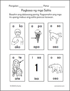 Violin Tips Videos Songs Printing Ideas Fun Free Printables Grade 1 Reading Worksheets, Reading Comprehension Grade 1, Kindergarten Reading Activities, Free Kindergarten Worksheets, Preschool Writing, Free Printable Worksheets, Preschool Learning, Teaching Kids, Free Printables