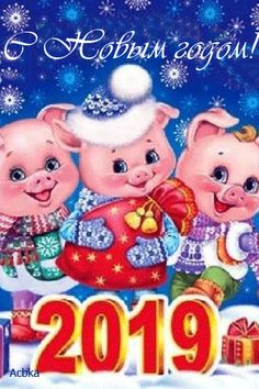 Новый год - анимация на телефон от acbka №1474057 Christmas Time, Christmas Ornaments, Window Art, Pigs, Party Themes, Teddy Bear, Animation, Holiday Decor, Youtube