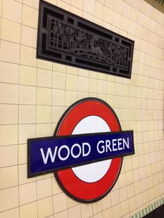 WOOD GREEN TUBE STATION | WOOD GREEN | HARINGEY | LONDON | ENGLAND: *London Underground: Piccadilly Line*