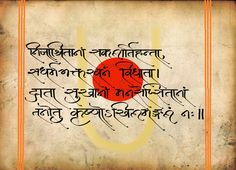 The last shloka in the SHIKSHAPATRI written by Shree Swaminarayana Bhagwan. Lord Krishna relieves all difficulties of his devotees. He protects and promotes Dharma and Bhakti. (Of his devotees.) He grants all the pleasures we desire. May he bless all of us with all pleasures and prosperity.