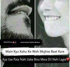 For more pins follow 👉 Aizahanam_1702💞••••• Love Pain Quotes, Love Quotes In Urdu, Couples Quotes Love, Muslim Love Quotes, True Feelings Quotes, Love Husband Quotes, Love Quotes With Images, Good Thoughts Quotes, Bewafa Quotes