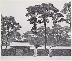 In the Court of the Meiji Temple, Tokyo, Japan  Werner Bischof  (Swiss, 1916–1954)  Date: 1952