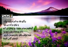 website: www.tizland.ir telegeram: telegram.me/tizland instagram: www.instagram.com... #تیزلند #tizland #سرزمین_تیزهوش_ها #صبح_بخیر #good_morning #morning #صبح