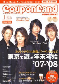 2008 L'Arc~en~Ciel Coupon Land Vol 34 January 2008