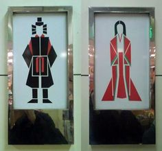 Restroom doors... - photo from queverdestas blog