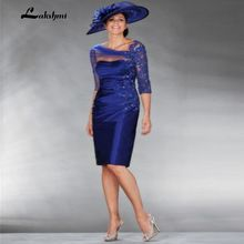 Sexy Ver Através Corset Azul Royal Mãe dos vestidos de Noiva vestidos com Mangas 2017 Frisada Do Laço Do Noivo Vestido vestido de madrinha