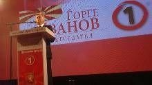 (ФОТО) ВМРО-ДПМНЕ од Охрид најави убедлива изборна победа | еФакт