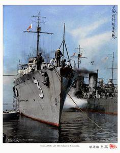 IJN destroyer Yukaze at Yokosuka, September (livedoor. Imperial Japanese Navy, Us Navy Ships, Colorized Photos, Army & Navy, United States Navy, Royal Navy, War Machine, Battleship, Armed Forces