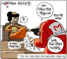 [서민의 어쩌면] 대통령의 연승신화