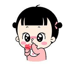 NARA'S HAPPY LIFE Funny Cartoon Gifs, Cute Cartoon Pictures, Baby Cartoon, Gif Background, Kiss Emoji, Cute Love Gif, Kawaii, Cute Memes, Cute Characters
