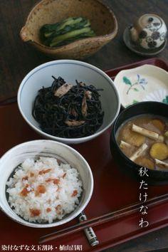 【一汁一菜】お味噌汁中心の食事:さつまいも、焼ねぎ