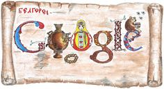 10 de Diciembre. Doodle 4 Google 2012 ganador de Rusia.