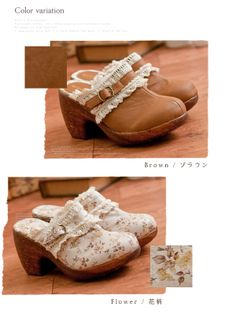 Rakuten: Restocked Sabot Sandals floral forest. Faux leather and lace • so cute, I could puke.