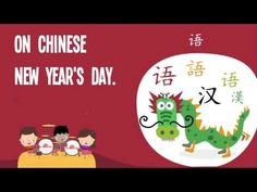 Chinese New Year Song for Kids With Lyrics | Dragon Dance Music | Dragon Dance Song for Children - YouTube