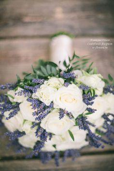 Букет невесты с лавандой. Флорист Пашкова Ольга #букет #невесты #свадебный…