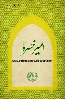 Hazrat Amir Khusro History in Urdu | Free Pdf Books