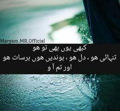64 Best Barish Images Barish Poetry I Love Rain Dancing In The Rain