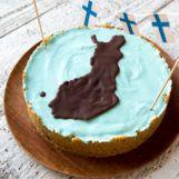 Vaahtokarkit   Reseptit   Kinuskikissa Cake, Desserts, Food, Tailgate Desserts, Deserts, Kuchen, Essen, Postres, Meals