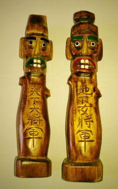 Korea Korean Jangseung Wood Carved Totem Good Luck Ward Off Evil Spirits *2 SET*  $21.99
