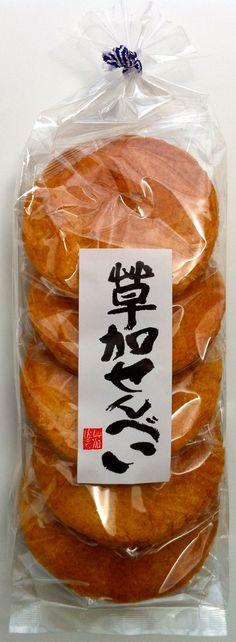 Soka-senbei( Japanese rice crackers ) Yamoko-senbei-honpo Inc.
